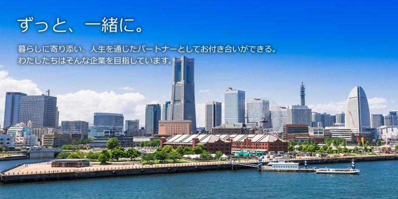 日本セルバンコーポレートサイト